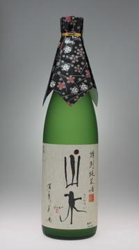 老松 特別純米酒 山水[老松酒造] - 一路一会のぶらり、地酒日記
