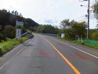 朝活@支笏湖 - ウエスティー、味な店、ハーレー日記