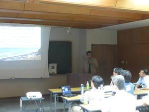 九州・山口地区海岸工学者の集い - 九州大学沿岸海洋工学研究室のブログ