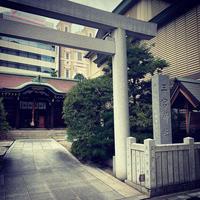soramama☆御朱印巡り-三宮神社 - SORANKO
