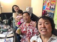 サイバージャパネスク 第603回放送(2018/9/26) - fm GIG 番組日誌