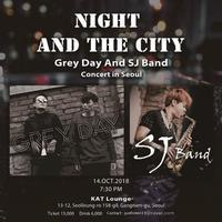 10/14(日)GREYDAY&SJ Bandのソウルコン開催決定! - GreyDay ファン! (Good Rhythm Unlimited)