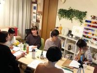 9月のAtsu勉強会 - 自分らしくありたいと願う女性のためのプライベートサロン