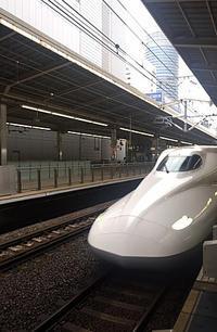 新幹線 - 花快銘奈々