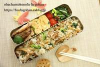 きのこのちらし寿司弁当&休日ブランチは、カレー南蛮蕎麦御膳 - おばちゃんとこのフーフー(夫婦)ごはん