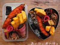【ふたり弁】紅鮭焼き。ふたつのBIG-3 - あの日、あの味。