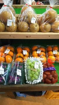 大洗まいわい市場 秋の味覚が満載です🎵 - わいわいまいわい-大洗まいわい市場公式ブログ