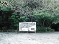 「世界サイの日」のクロサイ@金沢動物園 2018.09.22 - ごきげんよう 犀たち