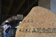 東京鉄道遺産26 東京第一・第二陸軍造兵廠線跡 - kenのデジカメライフ