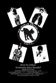 バッドボーイズロック - 69 ROCK YOU ロックユー