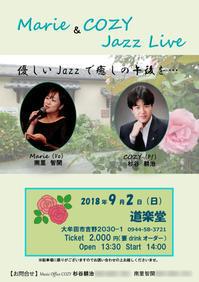 【9月】Marie&COZY JAZZ LIVE at道楽堂 - MarieのJazzVocal紀行
