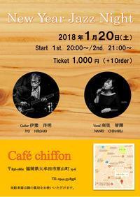 【1月】New Year Jazz Night at Chiffon - MarieのJazzVocal紀行