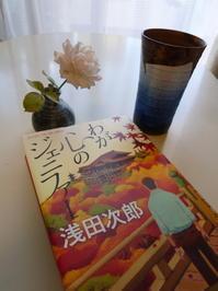 読み返しの本 - blueletter