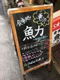 渋谷散歩 - 原宿 表参道 小さな美容室 アロココ