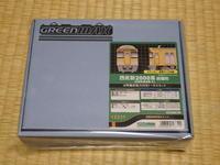 グリーンマックスの♯1233T 西武新2000系 前期型(前面貫通扉窓 小)トータルセットを組んでみる - Sirokamo-Industry