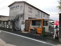 【出店のお知らせ】明日は山崎酒造様での出店です。 - キッチンカー蔵っCars'