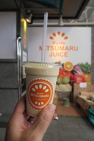 京都三条会商店街 -京都みつまるジュース- - MEMORY OF KYOTOLIFE