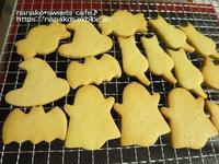 ハロウィンクッキー&ラトビアの編み物本 - nanako*sweets-cafe♪