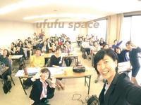 SNS最新活用講座に参加しました - ufufu space(うふふ すぺーす)☆いなべ市☆おかたづけ