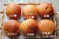 パン教室で「あんぱん」糖類について - Takacoco Kitchen