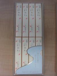 線香の買取なら大吉高松店(香川県高松市) - 大吉高松店-店長ブログ