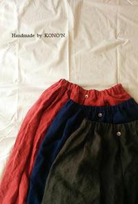 ボリュームタックパンツ 3枚 - 子ども服と大人服 KONO'N
