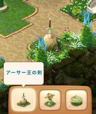 ガーデンスケイプ - 山田南平Blog