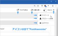 エキサイト編集画面のアレンジ(85)IE11版 - More拡張 ver.7.5 - At Studio TA