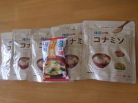 モラタメ「マルコメ料亭の味コナミソ×5」タメす - ひめたんママちゃんのブログ