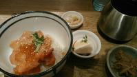 こめらく ニッポンのお茶漬け日和『サーモンといくらの北海茶漬け~柚子味噌和え~』 - My favorite things