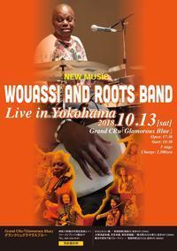 ワッシー10月のライブ情報 - 「わし、ワッシー !」Wouassi and Roots Bandのブログ