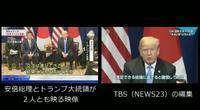 TBS報道特集58 - 風に吹かれてすっ飛んで ノノ(ノ`Д´)ノ ネタ帳
