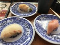 くら寿司 で 6カンだけ〜♪ - よく飲むオバチャン☆本日のメニュー