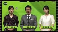 news zero - 裏LUZ