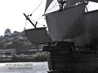 大航海時代へタイムスリップ・・・ - HIMICO - FINDER