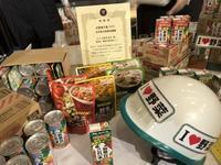 RSP64カゴメの野菜ジュースを非常食に加えローリングストック - 主婦のじぇっ!じぇっ!じぇっ!生活