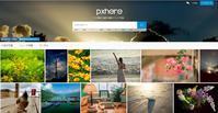 デザイナーの無料ストックイメージサイト - 飛行機の空鳥