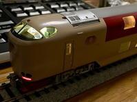 電車サウンドはどうだ?!「サンライズExp.」音入れ - Scenery with Train ~列車のある風景~