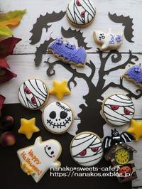 ハロウィンのアイシングクッキー - nanako*sweets-cafe♪