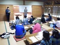 草木染め体験 - 千葉県いすみ環境と文化のさとセンター