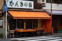 街をチョロスナ -48- - ◆Akira's Candid Photography