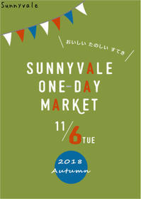 One-day Market臨時駐車場のお知らせ - さにべるスタッフblog     -Sunny Day's Garden-
