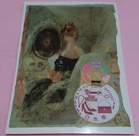 グリーティングファッションはオシャレ♪ - ムッチャンの絵手紙日記