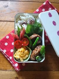 9.29 ハンバーグ弁当と『今日の美活』 - YUKA'sレシピ♪