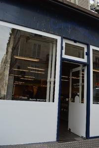 お金をかけずリノベーション①パリのオーガニックのお菓子屋さん - アルルの図書館* 旅する古道具屋