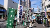 築地と銀座シックス(GINZASIX) - Shinsei Cafe 株式会社新聖都市開発 社長のブログ