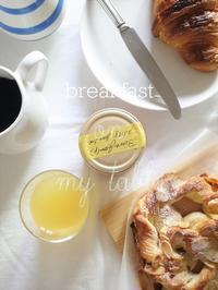 幸せな朝食(自家製ジャムつきクロワッサンと淹れたてのコーヒーで) - serendipity blog