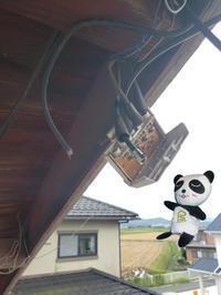ぶら~んとなってる - 西村電気商会|東近江市|元気に電気!
