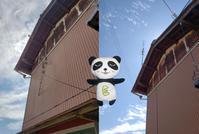 またまたアンテナです - 西村電気商会|東近江市|元気に電気!