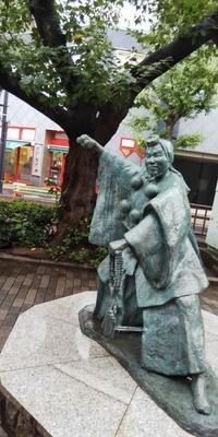 人形町駅~甘酒横丁~浜町公園 - 藍。の着物であるこう